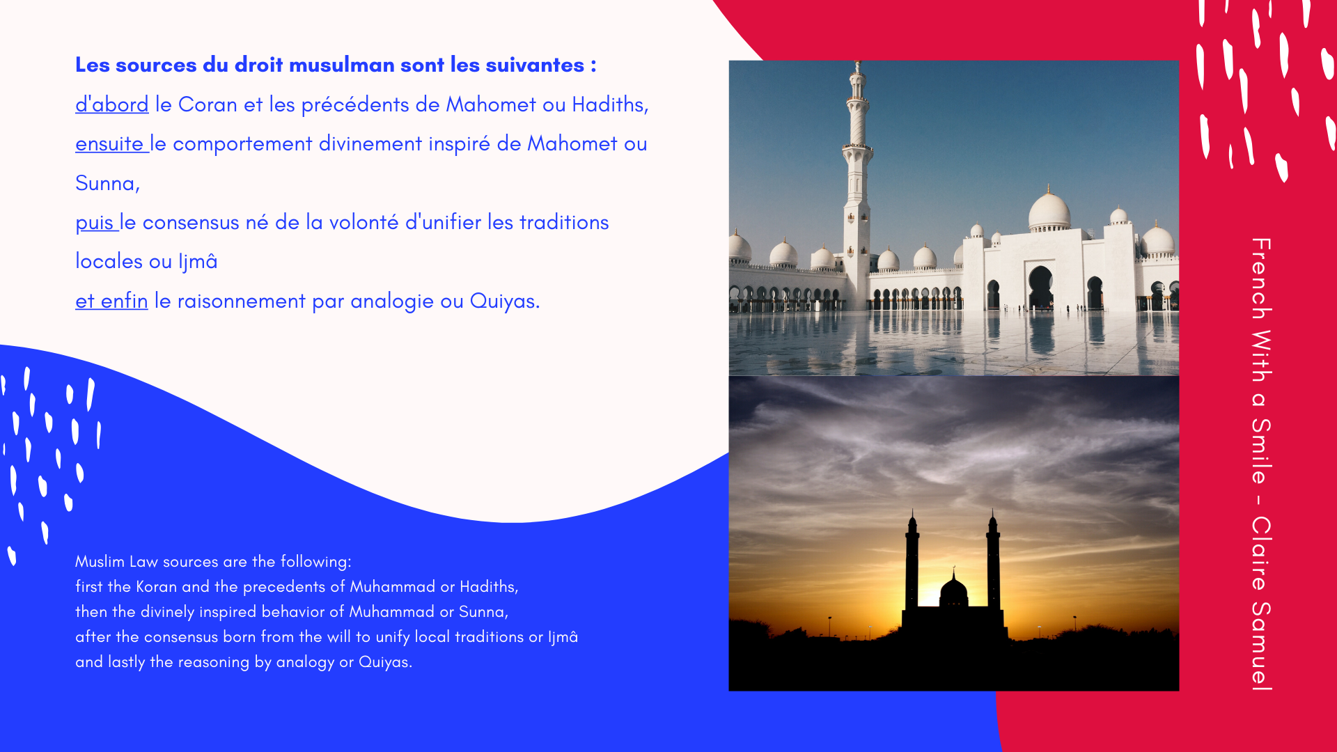 Advanced #20 Droit Musulman ou Islamique Introduction to Islamic or Muslim Law in French